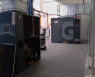 servis kompresoru Atlas Copco GA55+ FF